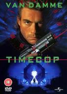 Timecop - British DVD cover (xs thumbnail)