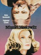 Minnie and Moskowitz - French Movie Cover (xs thumbnail)