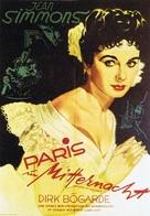 So Long at the Fair - German Movie Poster (xs thumbnail)
