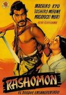 Rashômon - Spanish Movie Poster (xs thumbnail)