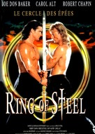 Ring of Steel - French DVD movie cover (xs thumbnail)