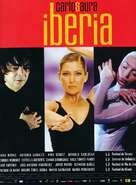 Iberia - Spanish Movie Poster (xs thumbnail)