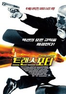 The Transporter - South Korean Movie Poster (xs thumbnail)