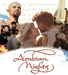 Arabian Nights - DVD cover (xs thumbnail)