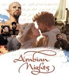 Arabian Nights - DVD movie cover (xs thumbnail)