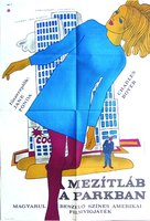 Barefoot in the Park - Hungarian Movie Poster (xs thumbnail)