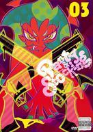 Panti & Sutokkingu with Gâtâberuto - Japanese DVD cover (xs thumbnail)
