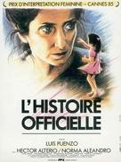 La historia oficial - French Movie Poster (xs thumbnail)