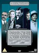 Murder on the Orient Express - British DVD movie cover (xs thumbnail)