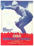 Paths of Glory - Spanish Movie Poster (xs thumbnail)