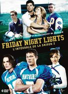 """Friday Night Lights"" - French DVD cover (xs thumbnail)"