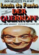Zizanie, La - German Movie Poster (xs thumbnail)