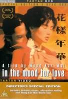 Fa yeung nin wa - British DVD cover (xs thumbnail)