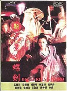 Butterfly Sword - Chinese poster (xs thumbnail)