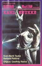 Puppet on a Chain - Finnish VHS movie cover (xs thumbnail)