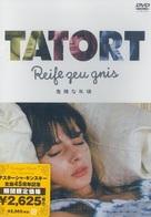 """Tatort"" - Japanese DVD cover (xs thumbnail)"