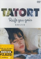"""Tatort"" - Japanese DVD movie cover (xs thumbnail)"