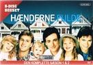 """Full House"" - Danish DVD movie cover (xs thumbnail)"