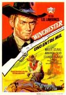 Killer, adios - Spanish Movie Poster (xs thumbnail)