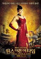 Wonseu-eopon-eo-taim - South Korean Movie Poster (xs thumbnail)