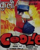 Coolie - Indian Movie Cover (xs thumbnail)