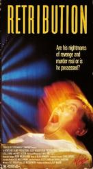 Retribution - VHS movie cover (xs thumbnail)