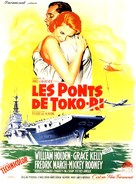 The Bridges at Toko-Ri - French Movie Poster (xs thumbnail)