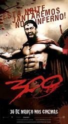 300 - Brazilian Movie Poster (xs thumbnail)