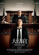 The Judge - Taiwanese Movie Poster (xs thumbnail)