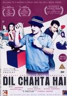 Dil Chahta Hai - British DVD cover (xs thumbnail)