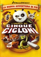 Kung Fu Panda: Secrets of the Furious Five - Italian Movie Cover (xs thumbnail)