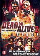 Dead or Alive 2: Tôbôsha - Dutch Movie Cover (xs thumbnail)