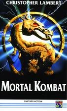 Mortal Kombat: Annihilation - VHS movie cover (xs thumbnail)