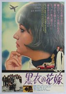 La mariée était en noir - Japanese Movie Poster (xs thumbnail)