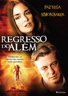 Not Forgotten - Brazilian DVD cover (xs thumbnail)