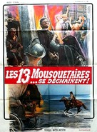 Nemuritorii - French Movie Poster (xs thumbnail)