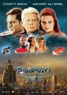 Dunyayi kurtaran adamin oglu - Turkish Movie Poster (xs thumbnail)