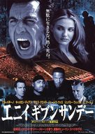 Any Given Sunday - Japanese Movie Poster (xs thumbnail)