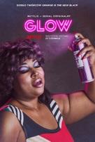 """GLOW"" - Polish Movie Poster (xs thumbnail)"