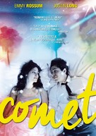 Comet - French DVD cover (xs thumbnail)