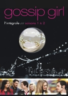 """Gossip Girl"" - French DVD movie cover (xs thumbnail)"