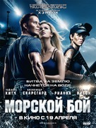 Battleship - Russian Movie Poster (xs thumbnail)
