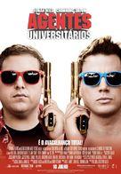 22 Jump Street - Portuguese Movie Poster (xs thumbnail)