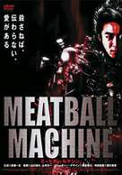 Meatball Machine - Japanese DVD cover (xs thumbnail)