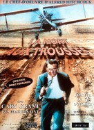 North by Northwest - French Re-release poster (xs thumbnail)