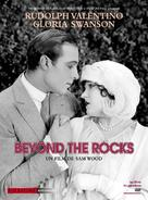 Beyond the Rocks - French DVD cover (xs thumbnail)