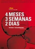 4 luni, 3 saptamini si 2 zile - Spanish Movie Cover (xs thumbnail)