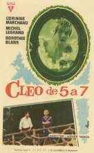 Cléo de 5 à 7 - Spanish Movie Poster (xs thumbnail)