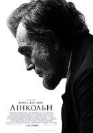Lincoln - Ukrainian Movie Poster (xs thumbnail)