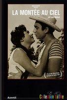 Subida al cielo - French DVD cover (xs thumbnail)